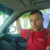 Артур, 22, г.Кишинёв
