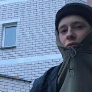 Антон 20 Минск