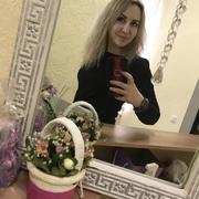 Солнышко 39 лет (Близнецы) Симферополь