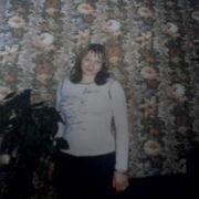 Елена 34 года (Близнецы) Черемхово