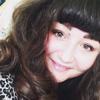 Кристина, 21, г.Электросталь