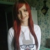 Мирослава, 25, г.Каменское