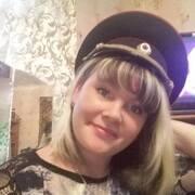 Леся, 20, г.Хабаровск