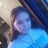 Лиза, 17, г.Воронеж