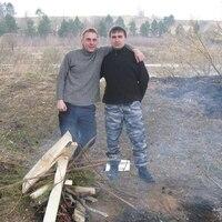 Максим, 33 года, Телец, Смоленск
