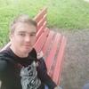 Владимир, 27, г.Тайга