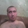 АРТУР, 33, г.Ухта