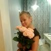 Marina, 43, г.Байкал
