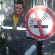 Евгений, 37, г.Новокуйбышевск