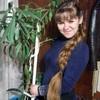 Елена, 31, г.Коноша