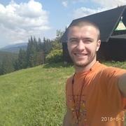 Алекс, 25, г.Мюнхен