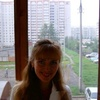 Elena, 40, г.Адыгейск