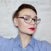 Людмила 41 год (Стрелец) Стерлитамак