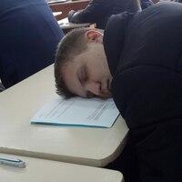Дмитрий, 27 лет, Дева, Глубокое