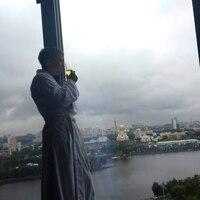 Александр, 34 года, Телец, Екатеринбург