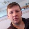 Pavlinioo25, 30, г.Кастроп-Рауксель