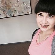 Катерина, 21, г.Вольск