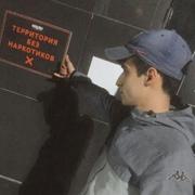 Назим, 23, г.Ульяновск