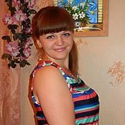 Антонина, 29, г.Билибино
