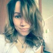 Елена, 28