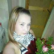 Александра, 27, г.Алдан