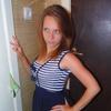 алёна, 28, г.Зеленодольск