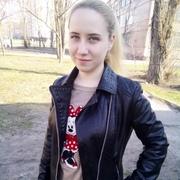 Ирина, 27, г.Каменское