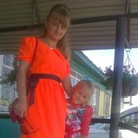 Александра, 29 лет, Весы, Иркутск