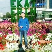 Илья Шаврин, 27, г.Туринск
