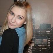 Катерина, 24, г.Ковдор