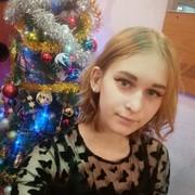 Мария 21 год (Козерог) хочет познакомиться в Бузулуке