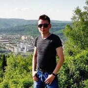 Павел 18 Новокузнецк