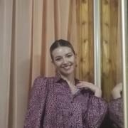 Настя 25 Івано-Франківськ