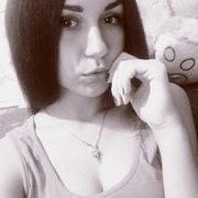 Irina, 20, г.Саки