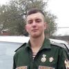 Александр, 19, г.Сальск