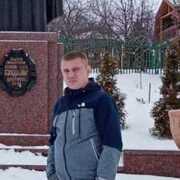 Сергей 36 Нижний Новгород