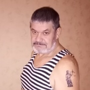 Евгений 55 Белогорск