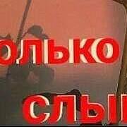 Раил 38 Москва