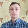 Vitaliy, 24, Navahrudak