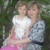 Lyubov, 35, Chebarkul