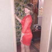 Ксения, 25, г.Челябинск