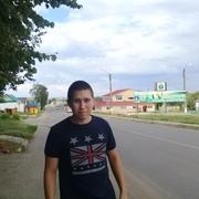 Владислав, 20, г.Димитровград