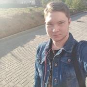 Евгений 19 Смоленск