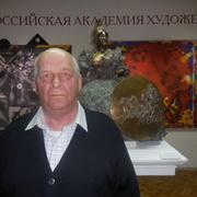 Юрий 66 Новосибирск