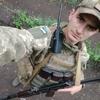 дмитрій, 26, г.Киев