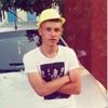 Roman, 21, г.Глобино
