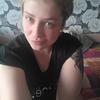 Елена, 32, г.Канск