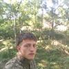 Саша, 21, г.Николаев