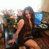 Полина, 26, г.Кропоткин