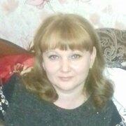 Ирина 41 Красноярск